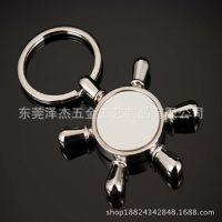 新款舵钥匙扣 时来运转钥匙圈挂件 创世新款钥匙环 厂家高档定制