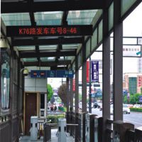 厂家定制 公交车站台LED室内户外电子站牌发车预告线路牌