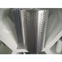 铝制气泡卷材/铝箔片材/建筑包装专业用品/屋顶墙面保温隔热材料