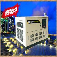 三相静音式12kw汽油发电机