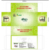 供应盒装纸巾可定制厂家直销