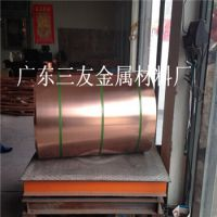 软料c1100紫铜带 0.2 0.3 0.4mm镀镍镀锡紫铜带