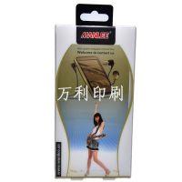 led塑料盒pvc 透明盒子包 www.wanlico.cn