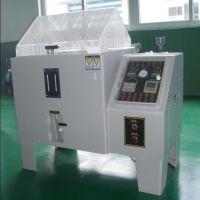 森林仪器供应盐雾试验箱 60L盐雾试验机 SL-YW60盐水喷雾试验箱
