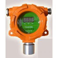 中西供数显固定式气体探测器二氧化氮0-200ppm库号:M299885