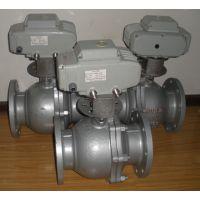(ESV21-80/22/16两位两通电动球阀的型号说明)