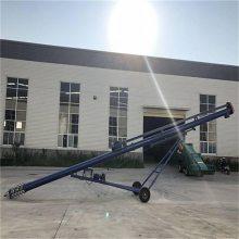 螺杆上料机 轴承螺旋升降提升机 室内高效提升机 XY6