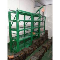 三格四层模具架 标准模具架 厂家有大量现货供应