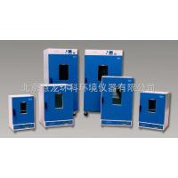 上海齐欣DGG系列电热恒温鼓风干燥箱