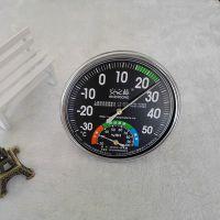 武强安之栋温湿度计家用高精度 指针式 数显温湿度计GJWS-A1S