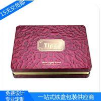 厂家直销月饼铁盒四粒装 凸印饼干铁罐 高档饼干包装铁盒 可定制