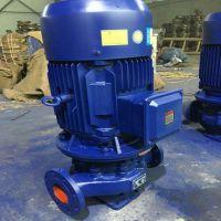 河北中澳泵业 CZ型化工流程泵
