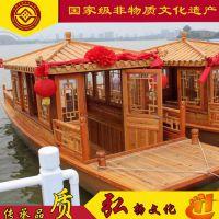 木船厂家出售山东河北6米观光画舫船电动客船