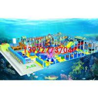 西安厂家定做亲子园设施 游乐场项目新型淘气城堡