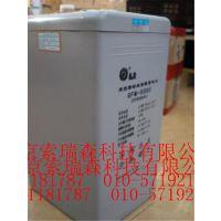 山东圣阳铅酸蓄电池6FTJ-150B报价