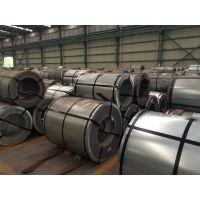 宝钢激光刻痕取向电工钢B23R075产品供应