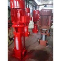 55kw消防泵供应厂家温邦多级消防水泵XBD11.3/26.4-80L-315IA
