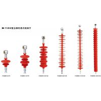 FXBW4-10/100复合绝缘子专业厂家