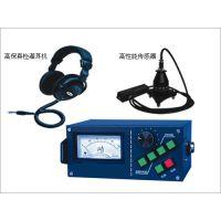 FA-JT2000便携式漏水检测仪,漏水测漏仪,漏水查漏仪