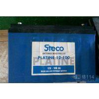 时高STECO蓄电池6v200ah电力专用