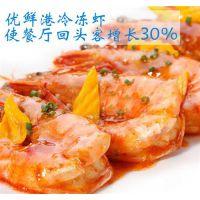 大虾批发价,咸阳大虾,优鲜港水产大虾批发