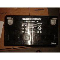 沂州蓄电池哪个品牌比较好2V2000AH大力神铅酸蓄电池