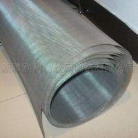 新疆厂家供应优质304不锈钢丝过滤网、筛分网
