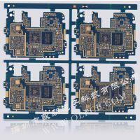 欧朗电子科技厂家直供高精密双面、多层PCB线路板、埋盲孔、阻抗板