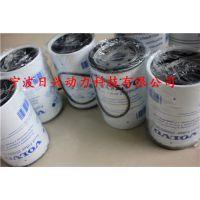 """上海""""遍达""""沃尔沃发动机配件原装滤清器、滤芯销售"""