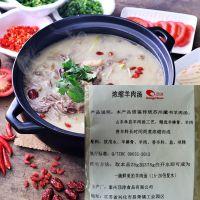连锁餐饮浓缩羊肉汤批发供应 上海浓缩牛肉汤生产厂家