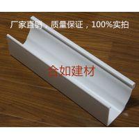 PVC天沟成品排水沟专业生产厂家/环保天沟阴阳角器/PVC管接头弯头