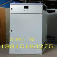 东广专业生产 低压开关柜GGD 交流低压开关柜 GGD 配电柜 计量柜 电容柜