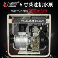 6寸大流量柴油机抽水泵