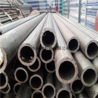 山东 现货 20#无缝厚壁钢管 流体专用