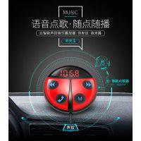 得科230声控智能汽车载MP3播放器迷你蓝牙免提通话FM发射接收点歌