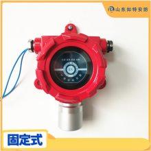 电厂用硫化氢气体报警器,预防硫化氢浓度超标中毒探测器