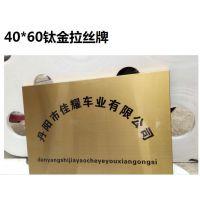 西安水牌指示牌029-68083130不锈钢牌 亚克力牌制作单位门牌西安水牌指示牌不锈钢牌 西安水牌