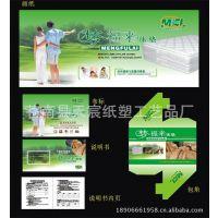 专业生产床垫商标 床垫布标 床垫画纸 床垫包角 床垫合格证