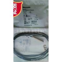 特卖 全新精品巴鲁夫原装品质传感器BES M08MI-PSC15B-BV02实物图