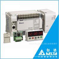 【原装正品】Delta台达EH3系列DVP32EH00T3-L 32点主机晶体管输出