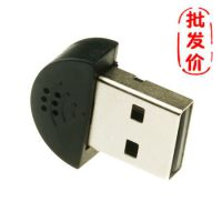 USB电脑麦克风YY专用QQ聊天录音话筒笔记本电脑K歌免驱电容麦批发