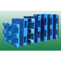 昀丰塑胶(图),生产塑料托盘报价,长沙生产塑料托盘