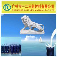 水泥雕塑模具硅胶假山模具硅胶哪里有卖价格便宜质量好使用寿命长厂家