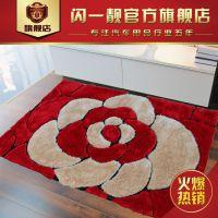 丝毛地毯 140*230cm 卧室床边地毯 地垫 地毯批发 客厅地毯