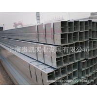 热镀锌矩形管20*40-200*150,、矩形钢管