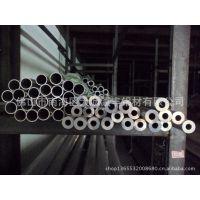 国标6061铝棒 6063铝合金棒 环保铝棒  规格齐全 大小口径铝棒