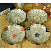 景德镇日式和风创意陶瓷餐具套装7寸 汤盘子饺子盘菜盘盘