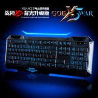 正品 黑爵键鼠批发 黑爵 AJ战神 X5 背光升级版游戏键盘 有线键盘