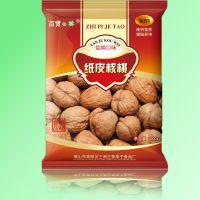 深圳立本包装食品干果包装袋供应商|专业印刷制作|质量保证