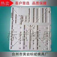 注塑电表箱模具 电表箱外壳模具 电表箱底壳模具